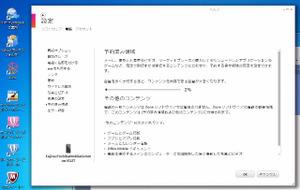 Size_henkou_640x406