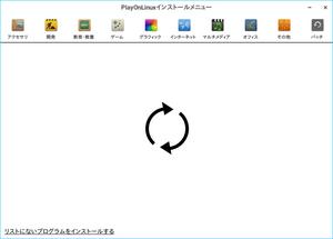 Screenshot_from_20180204_042126