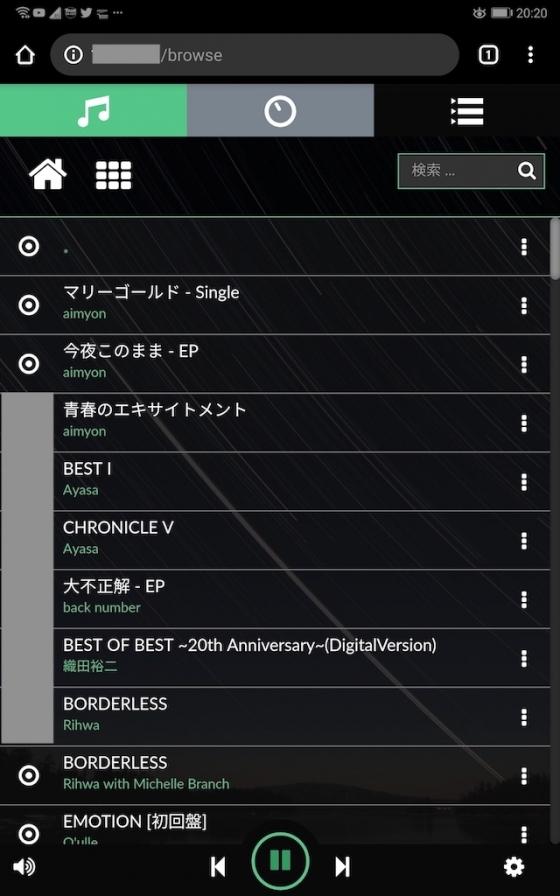 Screenshot_20190506_202034_comandroidchr