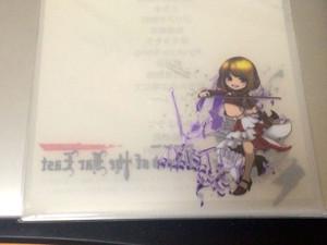 Sword_df_the_east_3
