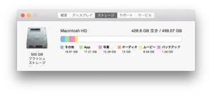 App_size2
