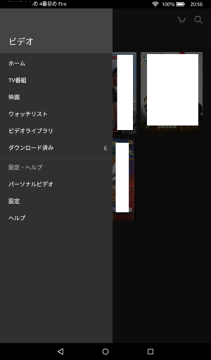 Screenshot_20160615205645