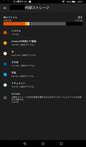 Screenshot_20160615205800