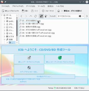 Screenshot_20180508_102119
