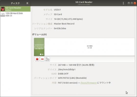 Screenshot-at-20200923-120312