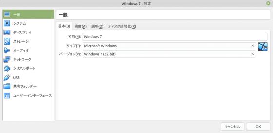 Screenshot-from-20200417-144053