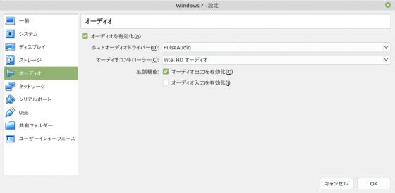 Screenshot-from-20200417-145140
