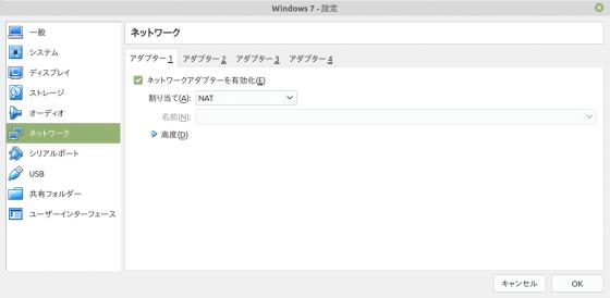 Screenshot-from-20200417-145244