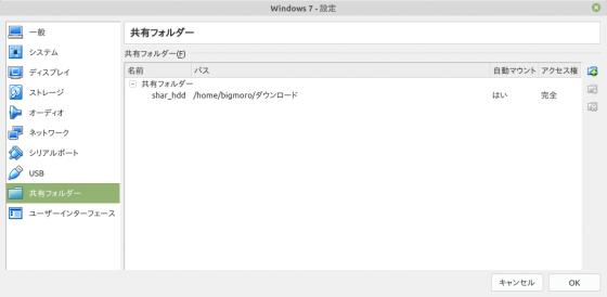 Screenshot-from-20200417-145306
