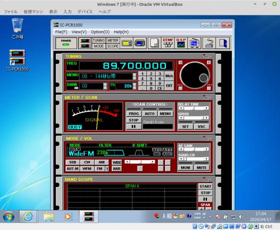 Screenshot-from-20200417-170437
