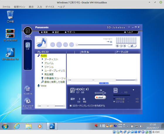 Screenshot-from-20200417-171656