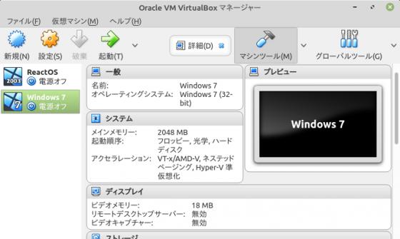 Screenshot-from-20200417-183704
