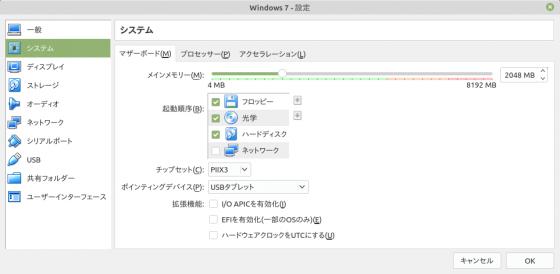 Screenshot-from-20200417-183724