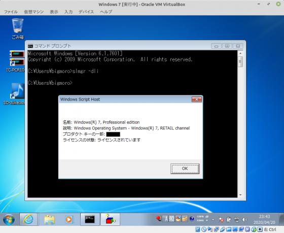 Screenshot-from-20200420-234329