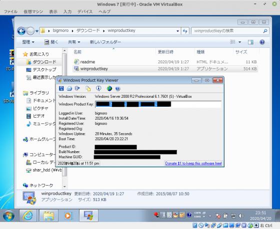 Screenshot-from-20200420-235129