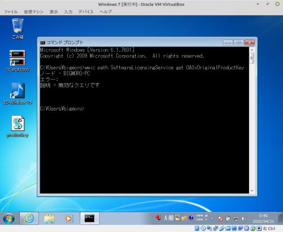 Screenshot-from-20200421-004046