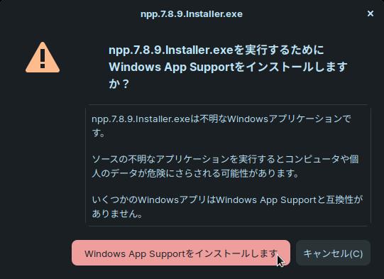 Screenshot-from-20200914-080804
