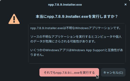 Screenshot-from-20200914-085756