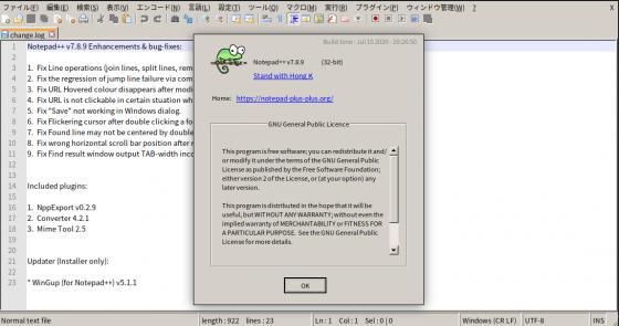 Screenshot-from-20200914-090126