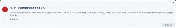 Screenshot-from-20210914-183054