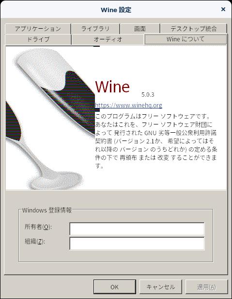 Screenshot-from-20210914-184346