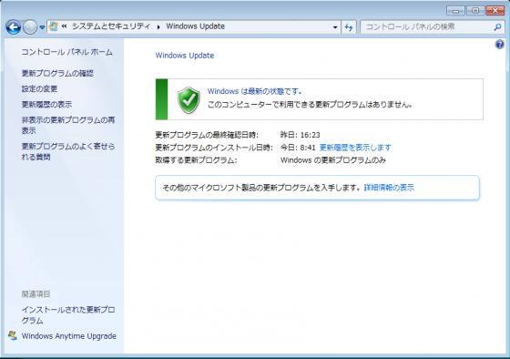 Screenshot1_20201014095101