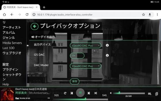 Screenshot_20200611_164809_comandroidchr