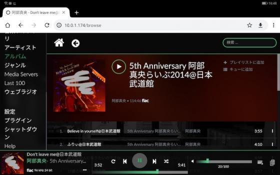 Screenshot_20200611_164840_comandroidchr